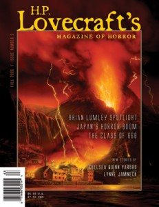 H.P. LOVECRAFT'S MAGAZINE OF HORROR